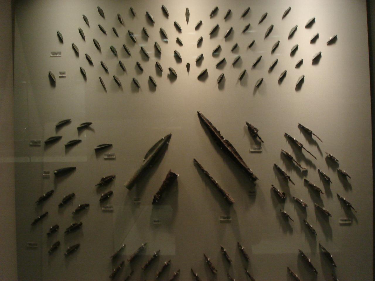 Sharp Piercing Objects London Fencing Club